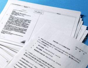 Gotowe spółki - dokumenty podlegające zgłoszeniu